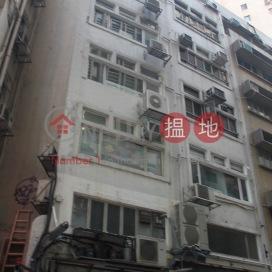 Wing Fat Building,Sheung Wan, Hong Kong Island