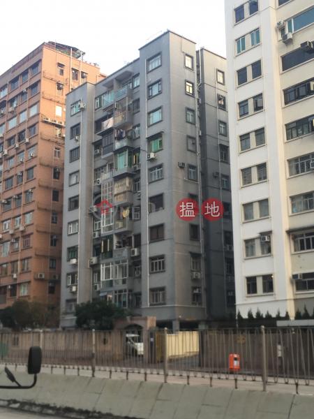 HEALTH MANSION (HEALTH MANSION) Mong Kok 搵地(OneDay)(1)