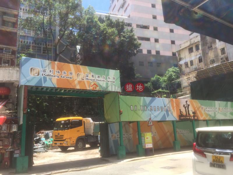 156-158 Queen\'s Road West (156-158 Queen\'s Road West) Sai Ying Pun|搵地(OneDay)(1)