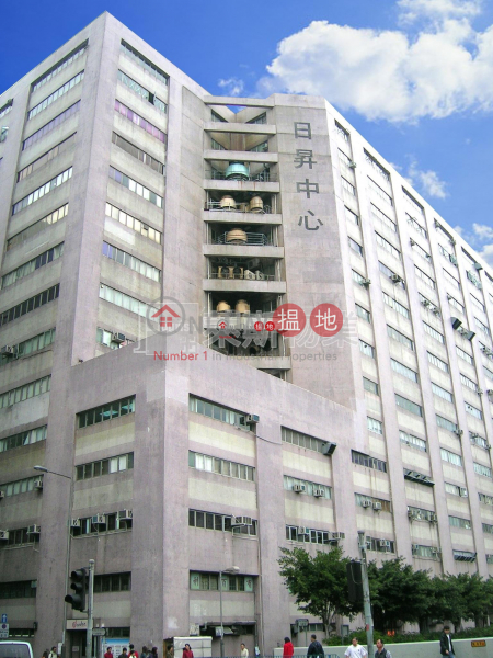 日昇中心|觀塘區日昇中心(Sunbeam Centre)出租樓盤 (jacky-02653)