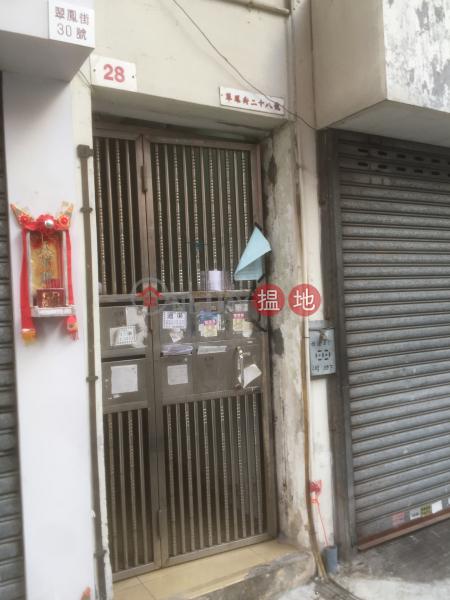 28 Tsui Fung Street (28 Tsui Fung Street) Tsz Wan Shan|搵地(OneDay)(1)