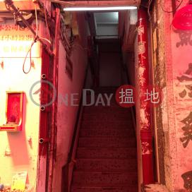 1054 Canton Road,Mong Kok, Kowloon