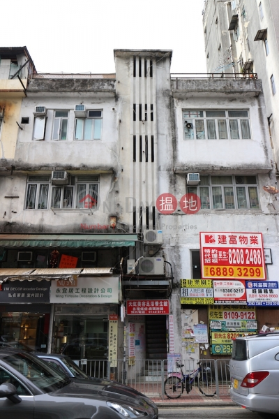 17 Kwong Fuk Road (17 Kwong Fuk Road) Tai Po|搵地(OneDay)(2)
