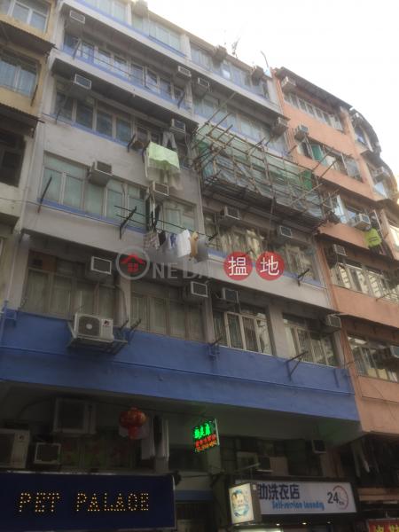 8 Tsui Fung Street (8 Tsui Fung Street) Tsz Wan Shan|搵地(OneDay)(1)