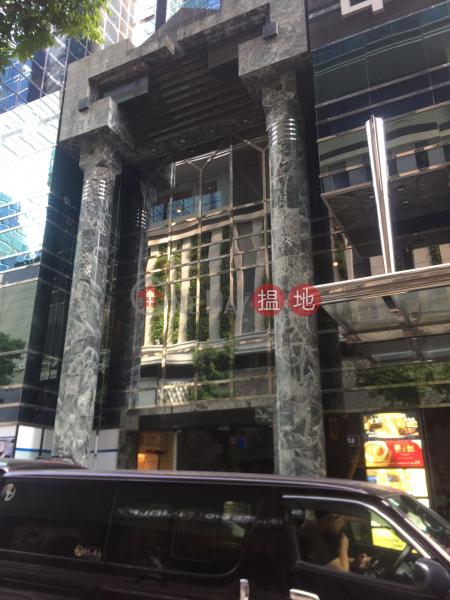 中國太平大廈二期 (China Taiping Tower 2) 銅鑼灣|搵地(OneDay)(3)