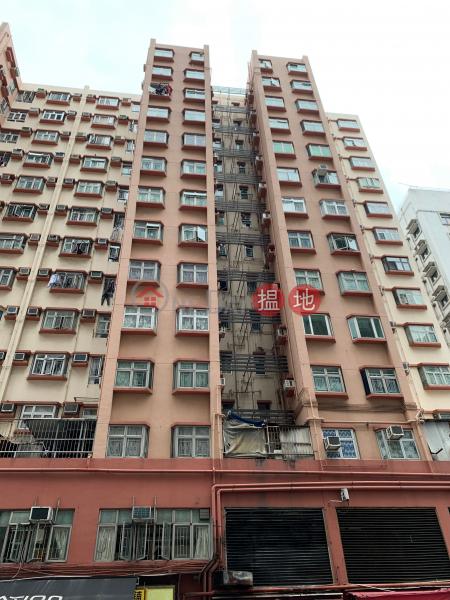 新城中心 4座 (Block 4 Sun Shing Centre) 土瓜灣|搵地(OneDay)(1)