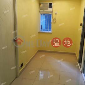 Great Eastern Mansion | 2 bedroom High Floor Flat for Sale|Great Eastern Mansion(Great Eastern Mansion)Sales Listings (XGJL861900023)_0