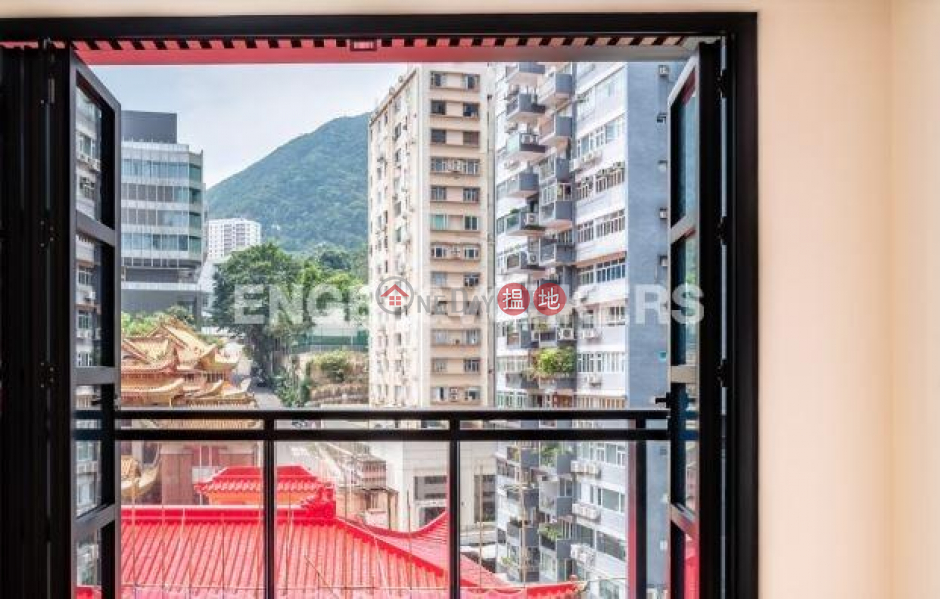 2 Bedroom Flat for Rent in Happy Valley | 7A Shan Kwong Road | Wan Chai District | Hong Kong Rental, HK$ 48,000/ month