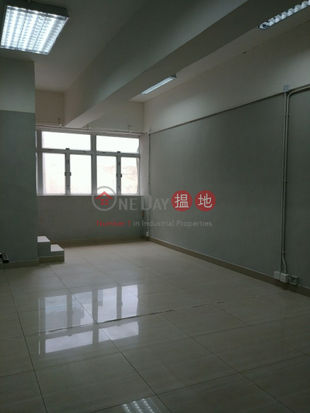 N/A, Mai Gar Industrial Building 美嘉工廠大廈 Rental Listings | Kwun Tong District (DANIE-5703942175)