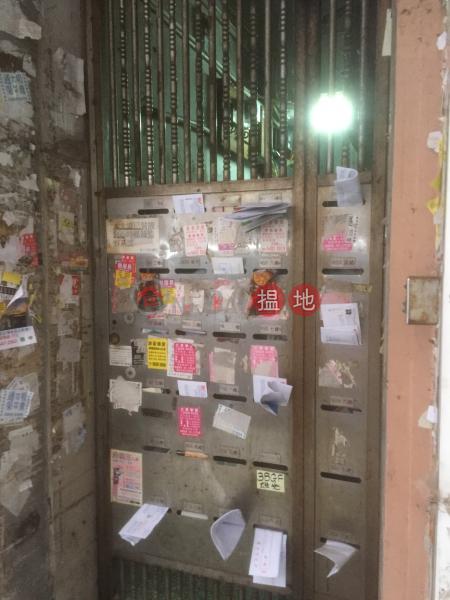黃埔街40A號 (40A Whampoa Street) 紅磡|搵地(OneDay)(2)