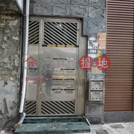 13 King Kwong Street|景光街13號