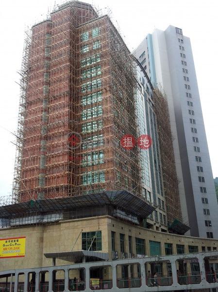 Grand City Plaza (Grand City Plaza) Tsuen Wan West|搵地(OneDay)(3)