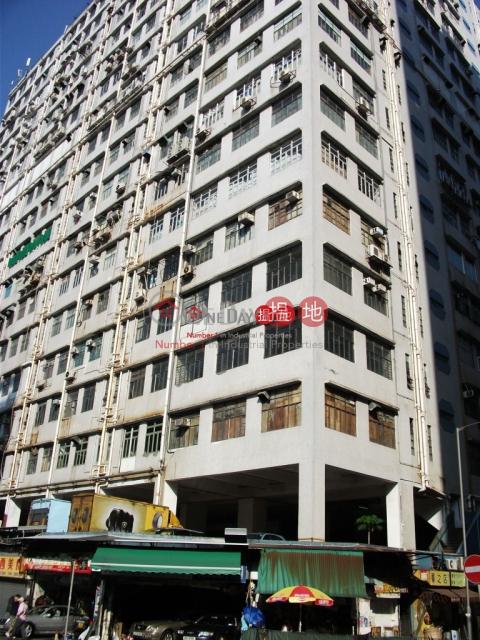 華生工業大廈|沙田華生工業大廈(Wah Sang Industrial Building)出租樓盤 (newpo-04022)_0