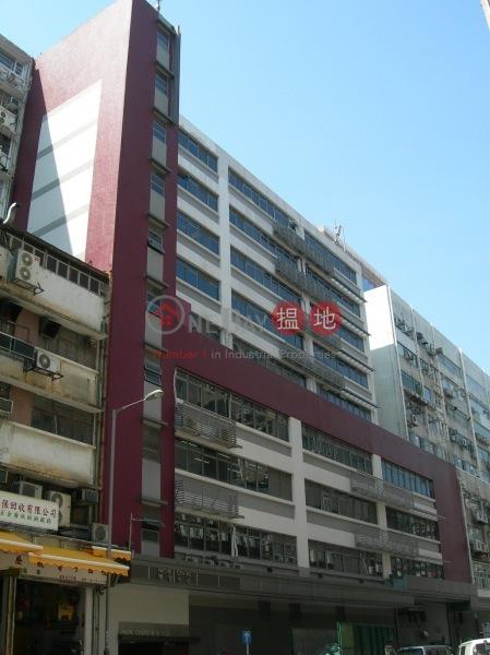 理智中心 (Niche Centre) 九龍灣|搵地(OneDay)(2)