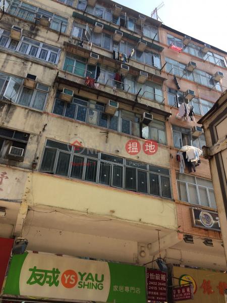 眾安街120號 (120 Chung On Street) 荃灣東|搵地(OneDay)(1)