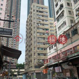 Cosmopolitan Estate Tai Wah Building (Block Q),Tai Kok Tsui, Kowloon