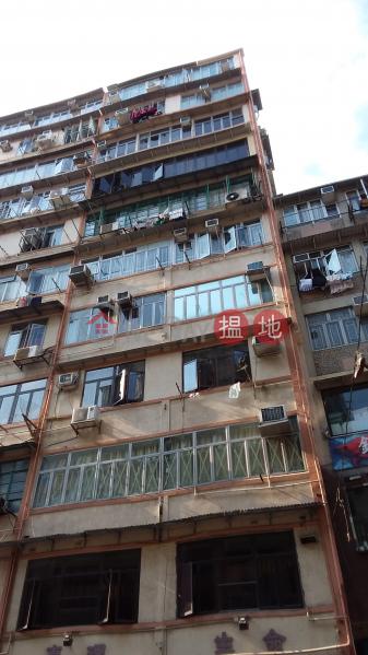 明發大廈 (Ming Fat Mansion) 旺角|搵地(OneDay)(2)