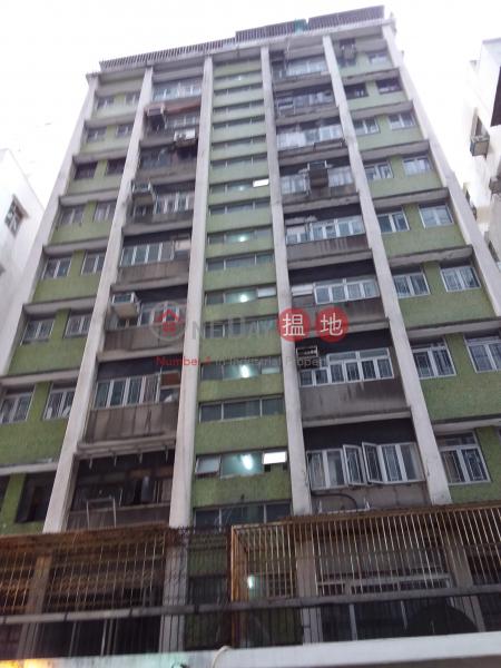 僑華樓 (Kiu Wah Mansion) 旺角 搵地(OneDay)(2)