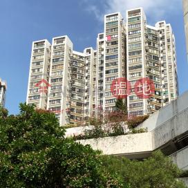 Block F (Flat 9 - 16) Kornhill,Quarry Bay, Hong Kong Island