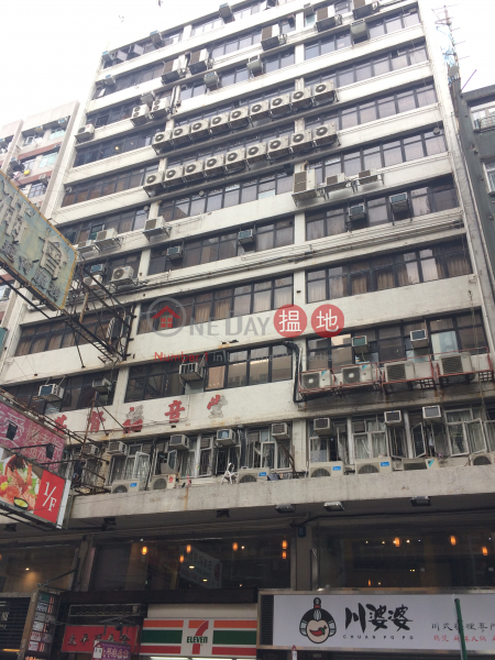 永基商業大廈 (Wing Kee Commercial Building) 深水埗|搵地(OneDay)(1)