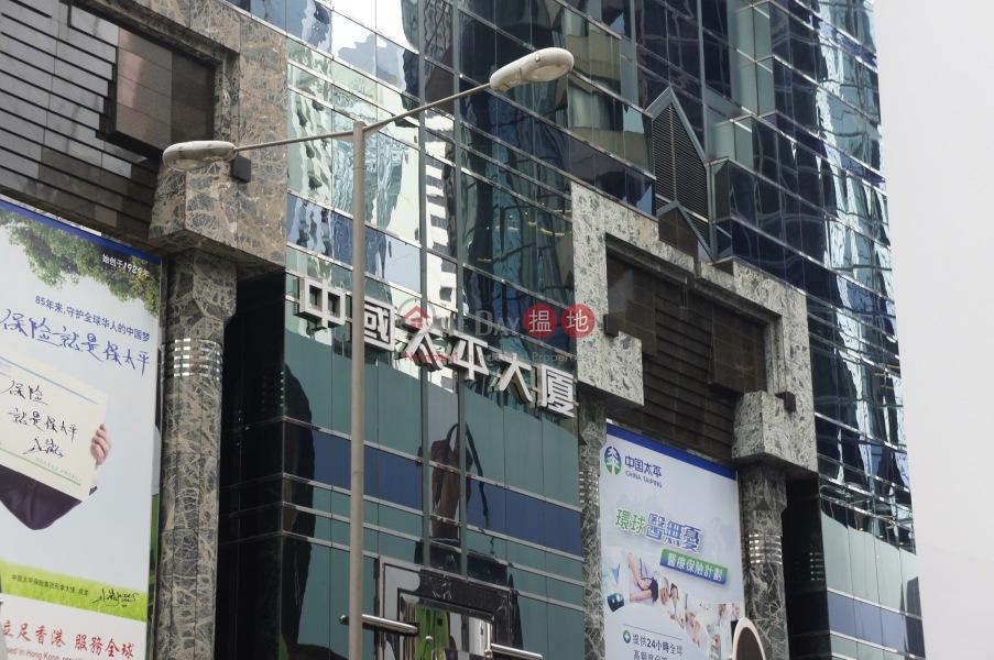 中國太平大廈一期 (China Taiping Tower 1) 銅鑼灣|搵地(OneDay)(2)