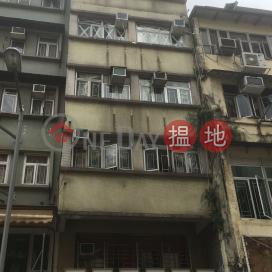 WING CHEONG BUILDING,Kowloon City, Kowloon