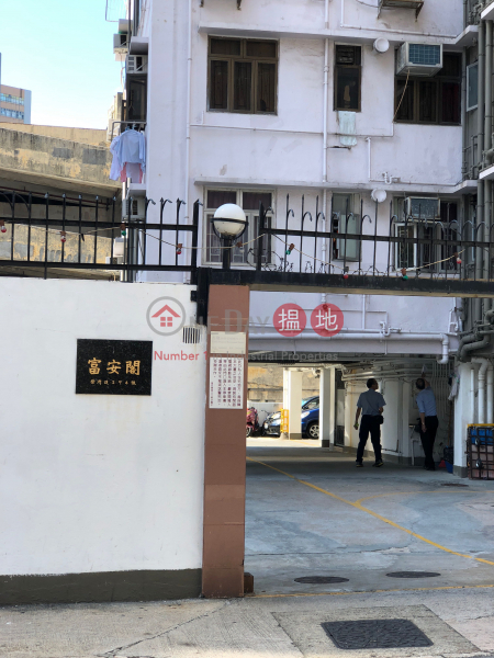 Fu On Court (Fu On Court) Chai Wan|搵地(OneDay)(2)