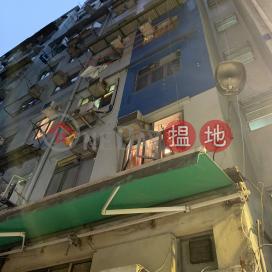 4 Hung Kwong Street,To Kwa Wan, Kowloon