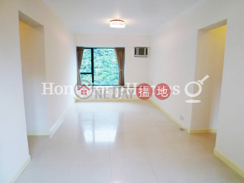2 Bedroom Unit for Rent at Hillsborough Court|Hillsborough Court(Hillsborough Court)Rental Listings (Proway-LID101646R)_0