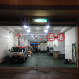 EASTERN FTY BLDG|Kwai Tsing DistrictEastern Factory Building(Eastern Factory Building)Rental Listings (tbkit-03012)_0