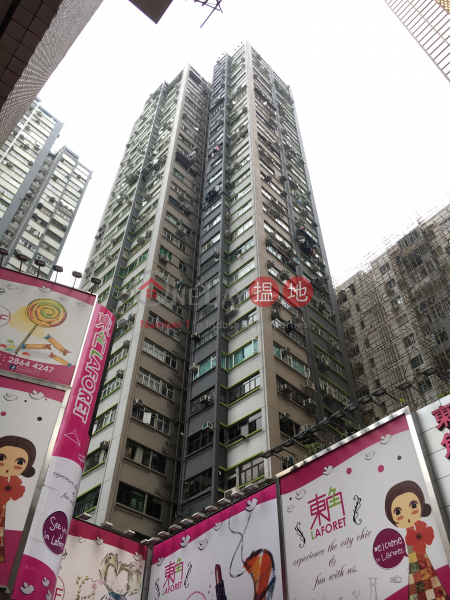 Chee On Building (Chee On Building) Causeway Bay|搵地(OneDay)(3)