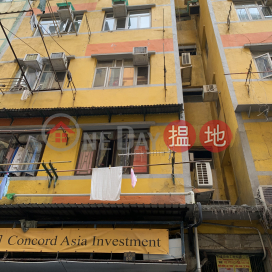 8 Yin On Street,To Kwa Wan, Kowloon
