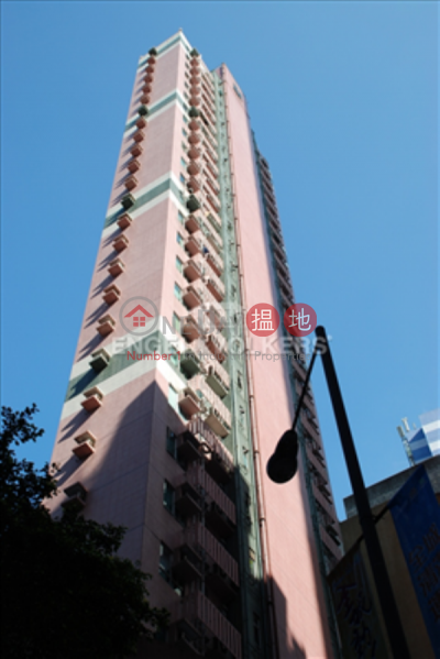 1 Bed Flat for Sale in Mid Levels - West, Golden Lodge 金帝軒 Sales Listings | Western District (EVHK5861)