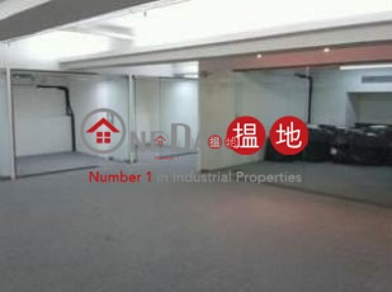 Kai Fuk 1 Wang Tung Street | Kwun Tong District, Hong Kong, Rental | HK$ 35,000/ month