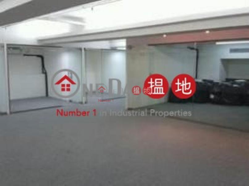 啟福工業中心1宏通街 | 觀塘區-香港|出租|HK$ 35,000/ 月