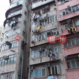 25 Wong Chuk Street,Sham Shui Po, Kowloon