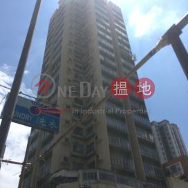Man Fung Building,Yuen Long, New Territories