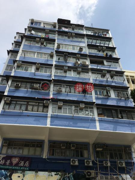 106-110 Nam Cheong Street (106-110 Nam Cheong Street) Sham Shui Po|搵地(OneDay)(3)