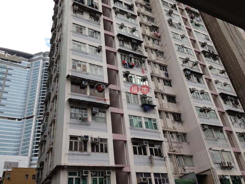 順景大廈B座 (Block B Shun King Building) 旺角|搵地(OneDay)(3)