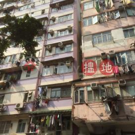 7 Hamilton Street,Mong Kok, Kowloon