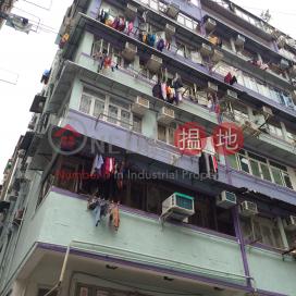 276-278 Tai Nan Street|大南街276-278號