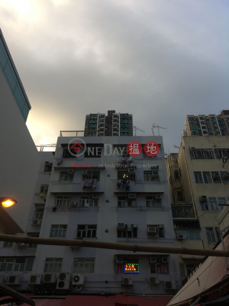 Sun Yue Building (Sun Yue Building) Yuen Long|搵地(OneDay)(1)