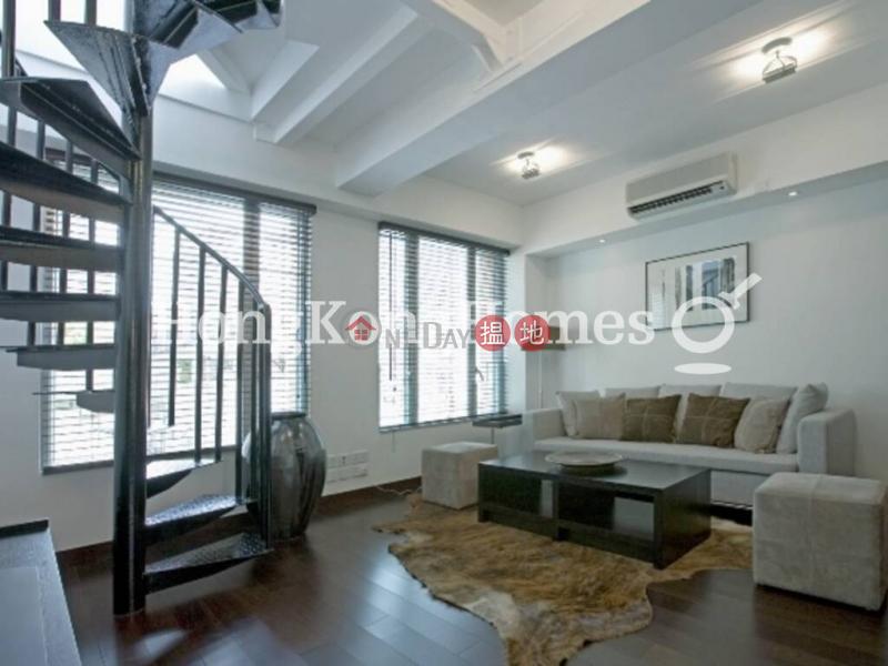 美輪樓一房單位出售-2-4美輪街   中區香港-出售-HK$ 900萬