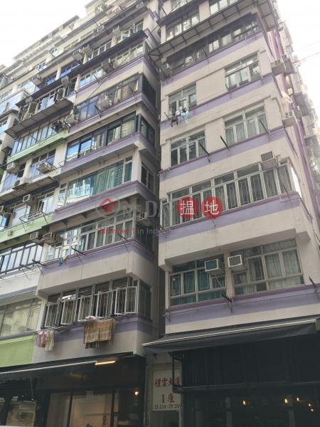 禮雲大樓 1座 (Block 1 Lei Wen Court) 銅鑼灣|搵地(OneDay)(2)