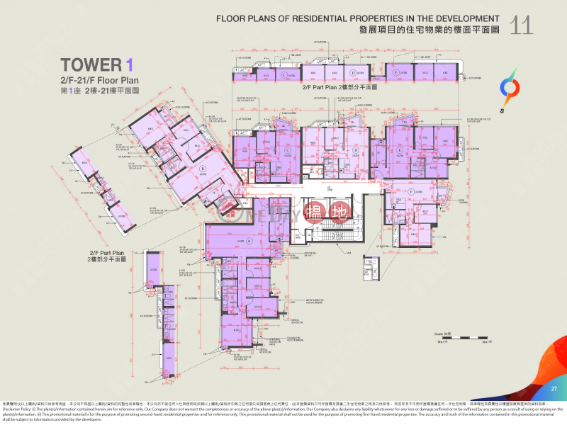 Solaria Tower 1 (Solaria Tower 1) Science Park|搵地(OneDay)(4)