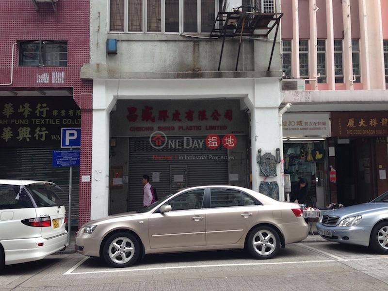 192 Ki Lung Street (192 Ki Lung Street) Sham Shui Po|搵地(OneDay)(2)