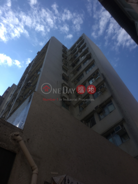 Yuen May Building (Yuen May Building) Yuen Long|搵地(OneDay)(1)
