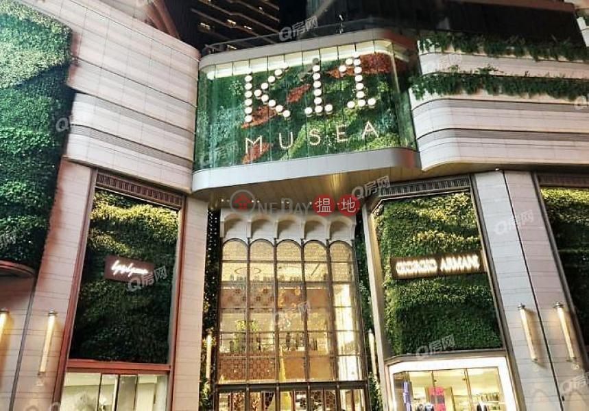 HK$ 2,000萬名鑄 油尖旺 豪宅名廈 維港海景 旺中帶靜 可租可買 (可商議)《名鑄買賣盤》