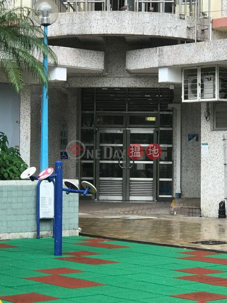 Ping Wong House, Ping Tin Estate (Ping Wong House, Ping Tin Estate) Lam Tin|搵地(OneDay)(2)