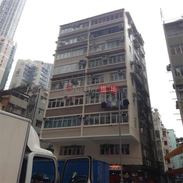 西施樓 (Sai See Mansion) 銅鑼灣 搵地(OneDay)(2)